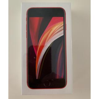 iPhone - iPhone SE 第2世代 レッド 新品未開封