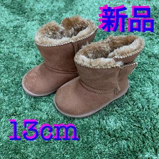 ムートン風ブーツ13cm(ブーツ)