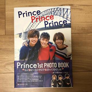 Johnny's - King&Prince  prince 写真集