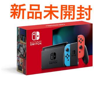 Nintendo Switch - Switch本体 ネオンレッド