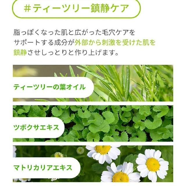 メディヒール フェイスマスク パック(20枚セット) コスメ/美容のスキンケア/基礎化粧品(パック/フェイスマスク)の商品写真