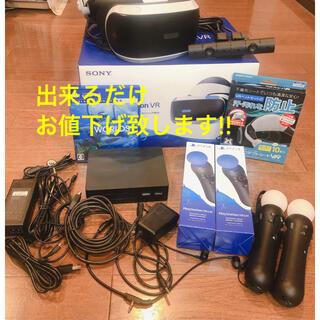 プレイステーションヴィーアール(PlayStation VR)のPlayStationVR PlayStationCamera同梱版(家庭用ゲーム機本体)