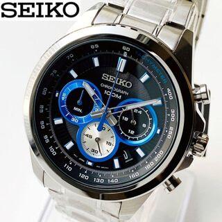 セイコー(SEIKO)の【新商品】SEIKOセイコー メンズ男性 腕時計 新品 クロノグラフ シルバー(腕時計(アナログ))