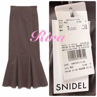 snidel - 完売色🌷新作新品🍀スナイデル ハイウエストヘムフレアスカート