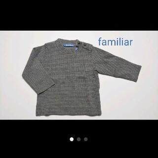 ファミリア(familiar)のfamiliar ファミリア ニット 80cm(ニット/セーター)