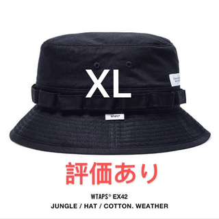 W)taps - wraps jungle hat