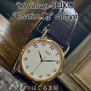 セイコー(SEIKO)の'86 vint. セイコー シャリオ クォーツ ホワイトダイヤル 電池交換済み(腕時計(アナログ))