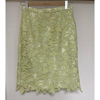 Apuweiser-riche - apuweiser-riche レーススカート
