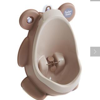 スリーコインズ(3COINS)の男の子用トイレ トイレトレーニング おまる トイレ スリコ スリーコインズ(ベビーおまる)