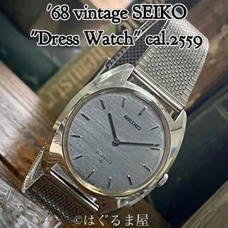 セイコー(SEIKO)の'68 vintage セイコー 手巻 ドレスウォッチ ブルーシルバー OH済み(腕時計(アナログ))