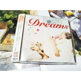 睡眠導入ヒーリング&リラクゼーションCD「DREAMS」(ヒーリング/ニューエイジ)