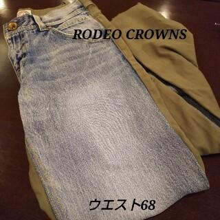 RODEO CROWNS - 再値下 ロデオクラウンズ デニム 異素材 コンビ ブルー チノパン