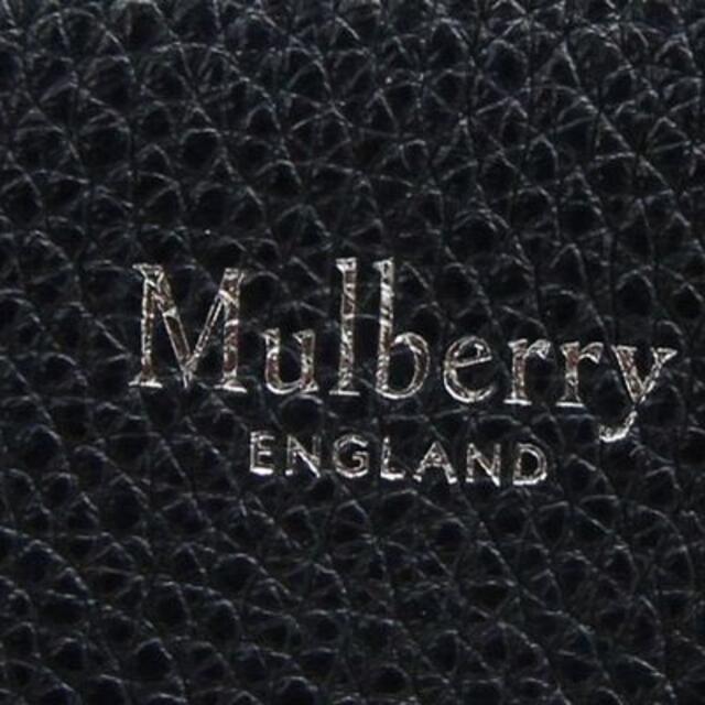 Mulberry(マルベリー)の マルベリー 2WAYハンドバッグ ベイズウォーター 中古 レディースのバッグ(ショルダーバッグ)の商品写真
