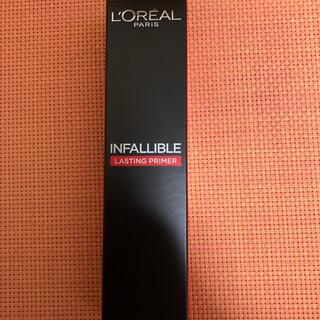 L'Oreal Paris - ロレアルパリ インファリブルラスティングプライマー