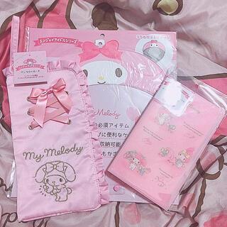 マイメロディ(マイメロディ)の♡♡ ペンラポーチ 団扇ケース 会報ファイル セット売り(アイドルグッズ)