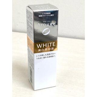 Arouge - アルージェ ホワイトニング エッセンス 美白美容液