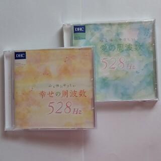 ディーエイチシー(DHC)のDHC サウンドコレクション CD(ヒーリング/ニューエイジ)