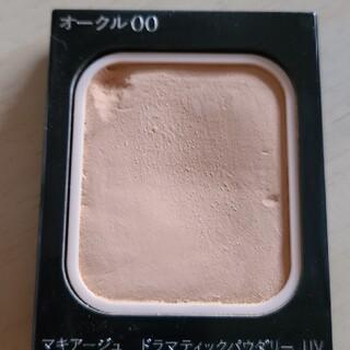 MAQuillAGE - マキアージュ オークル00