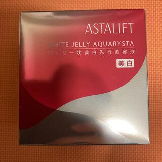 ASTALIFT - アスタリフト ジェリー状美白先行美容液