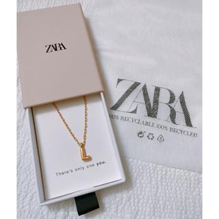 ZARA - 新品未使用♡ZARA イニシャルペンダント L ネックレス