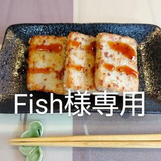 Fish様専用ページです。大根餅800g×2 送料込み(その他)