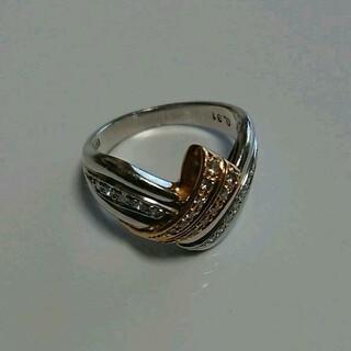 プラチナ  K18 コンビ  ダイヤモンド  リング