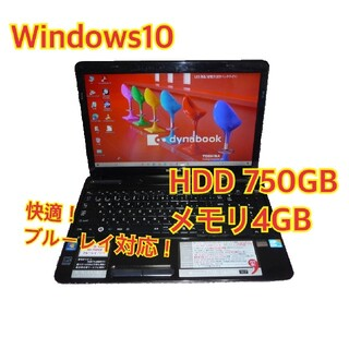 東芝 - ☆快適東芝ノートパソコン win10 メモリ4GB HDD750GB