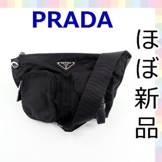 プラダ(PRADA)の【ほぼ新品】PRADA ボディバッグ ウエストポーチ ブラック 607(ウエストポーチ)