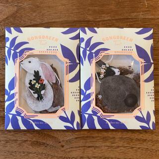 ワタシノヘヤ(私の部屋)のルイボスティー ティーバッグ 2個セット ウサギ(茶)