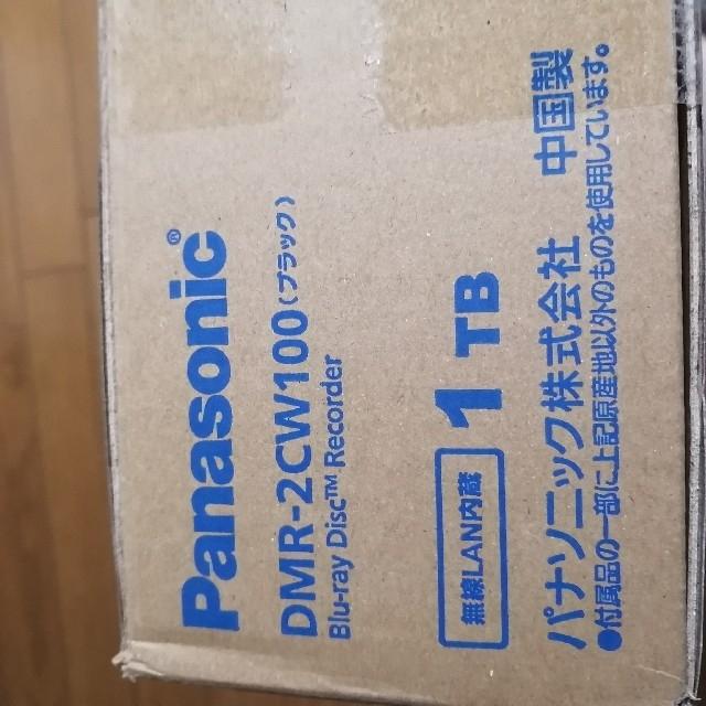 Panasonic(パナソニック)の【即購入OK(^-^)】新品未開封 DMR-2CW100 ブルーレイレコーダー スマホ/家電/カメラのテレビ/映像機器(ブルーレイレコーダー)の商品写真