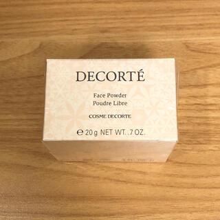 COSME DECORTE - コスメデコルテ フェイスパウダー #80 glow pink 20g