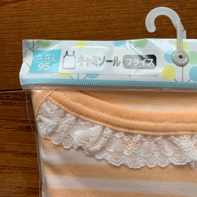 しまむら(シマムラ)の専用です⭐︎ キッズ/ベビー/マタニティのキッズ服女の子用(90cm~)(下着)の商品写真