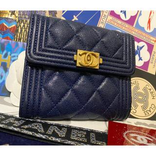 シャネル(CHANEL)の美品⭐︎ CHANEL ボーイシャネル マトラッセ キャビアスキン 3つ折り財布(財布)