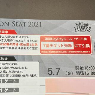 フクオカソフトバンクホークス(福岡ソフトバンクホークス)の5月7日 ソフトバンクホークス チケット1枚(野球)