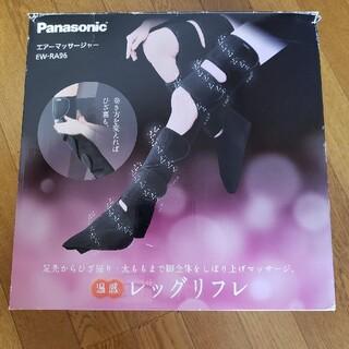 Panasonic - パナソニック レッグリフレ