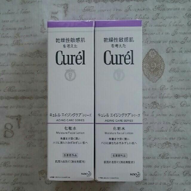 Curel(キュレル)の★ リンジー様専用 ★ コスメ/美容のスキンケア/基礎化粧品(化粧水/ローション)の商品写真