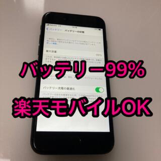 Apple - 楽天モバイルOK! iPhone7  SIMフリー バッテリー99% 制限○