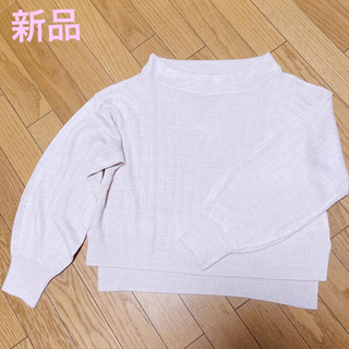 ダブルクローゼット(w closet)の⦅新品⦆ W closet 薄手ニット スカート ワンピース(ニット/セーター)