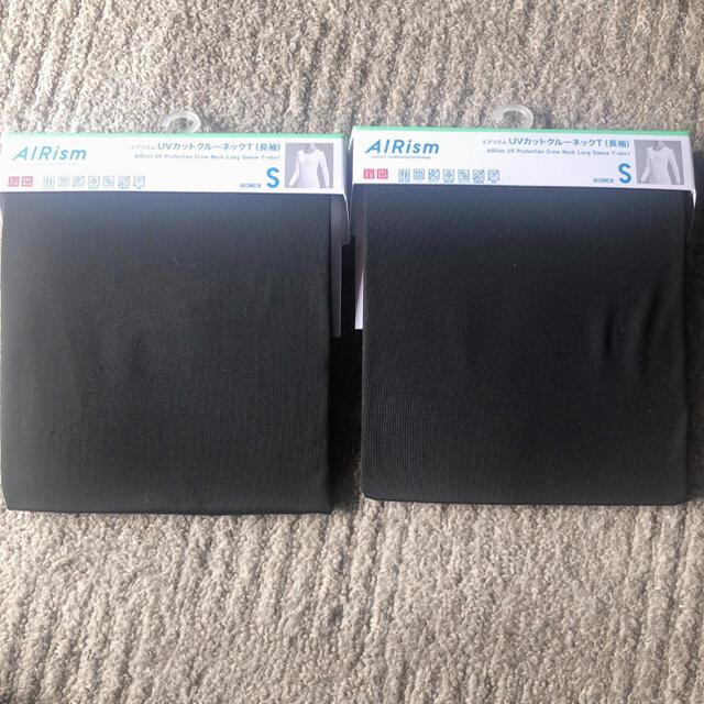 UNIQLO(ユニクロ)のユニクロ エアリズムUVカットクルーネックT(長袖)S 新品 2枚 レディースのトップス(カットソー(長袖/七分))の商品写真