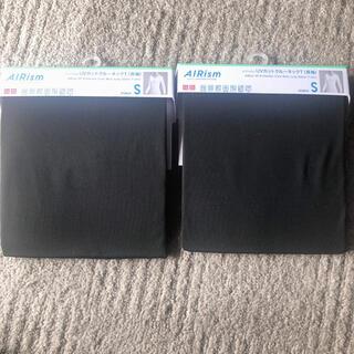UNIQLO - ユニクロ エアリズムUVカットクルーネックT(長袖)S 新品 2枚