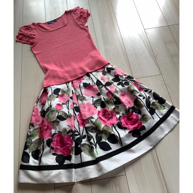 M'S GRACY(エムズグレイシー)のエムズグレイシー M'S GRACY スカート レディースのスカート(ひざ丈スカート)の商品写真