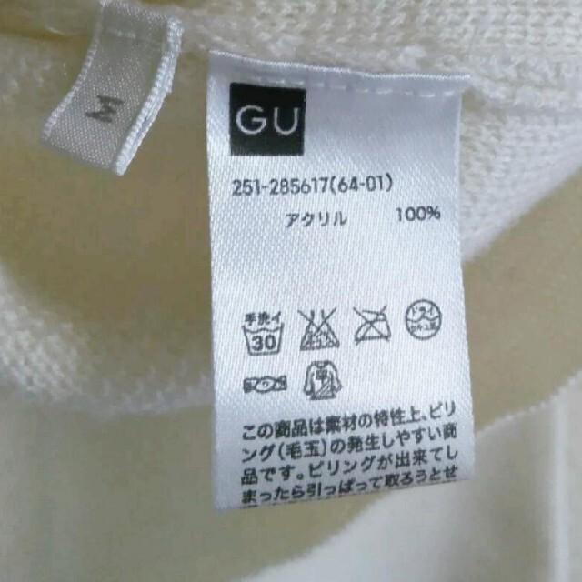 GU(ジーユー)のGU ワイドシルエット ワイドスリーブ ニット レディースのトップス(ニット/セーター)の商品写真