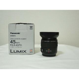 パナソニック(Panasonic)のパナソニック LEICA DG MACRO-ELMARIT 45mm F2.8 (レンズ(単焦点))