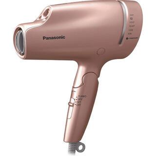 Panasonic - 新品★保証★Panasonic EH-CNA9B-PN ヘアドライヤー ナノケア