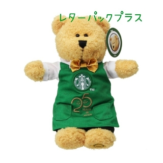 Starbucks Coffee - スタバ   ベアリスタ   25YEARS