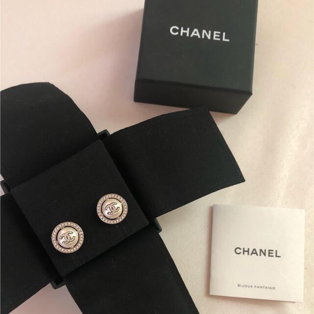 CHANEL(シャネル)の新品 CHANEL シャネル ラインストーンピアス レディースのアクセサリー(ピアス)の商品写真