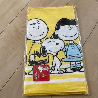スヌーピー(SNOOPY)のタオル(スヌーピー)黄色(タオル/バス用品)