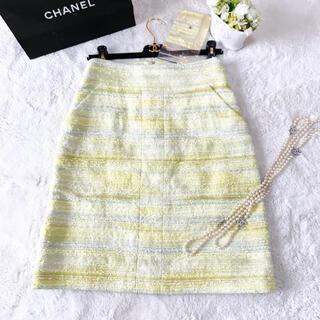 シャネル(CHANEL)の未使用 CHANEL イエロー ツイード スカート マーブル グラデーション(ひざ丈スカート)