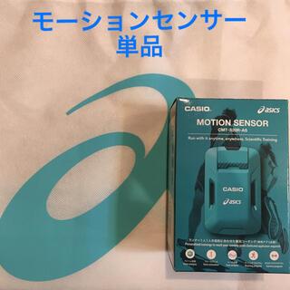 asics - CASIO asics motion sensor アシックスモーションセンサー
