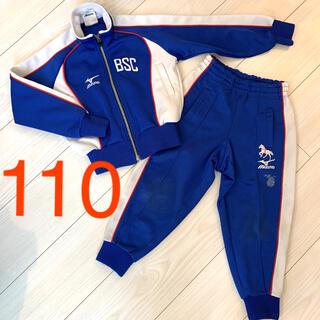 ミズノ(MIZUNO)のバディスポーツ幼児園 110サイズジャージ上下セット BUDDY(ジャケット/上着)